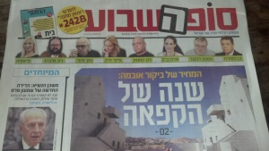 This weekend's edition of Sof Hashavua