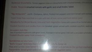 menu_zakaim
