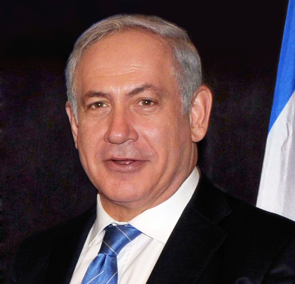Funny video clip: how to cut in line, Benjamin Netanyahu style