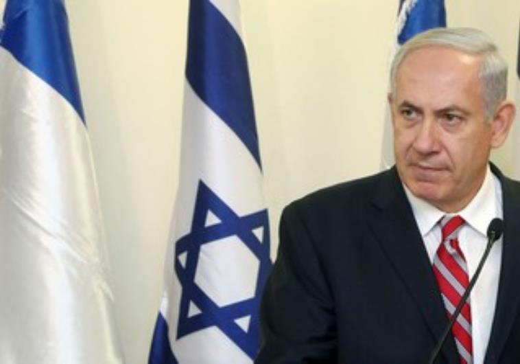 Funny remix of Netanyahu's #Iran speech at the Congress