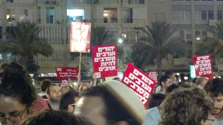 The previous demonstration which I attended in Tel Aviv, 3 weeks ago.