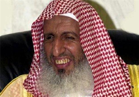 saudi-mufti